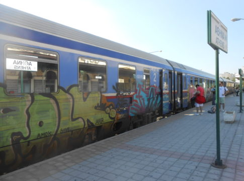 Σιδηροδρομικός σταθμός Αθηνών