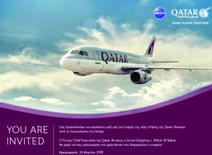 Gala dinner Qatar Airways Thessaloniki