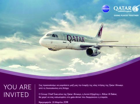 Gala dinner Qatar Airways Thessaloniki