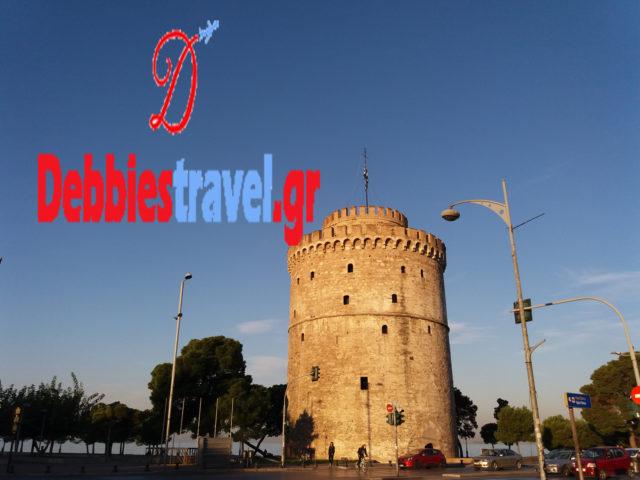 Τουρισμός Θεσσαλονίκη